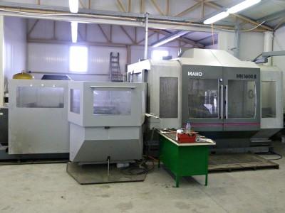 maho1600s